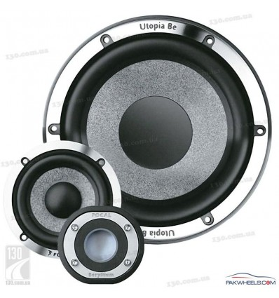 Focal Utopia Be N7 Activ